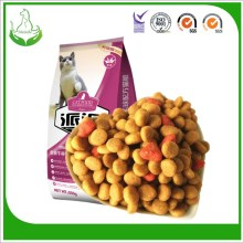 Cheap halal pet food dried cat food
