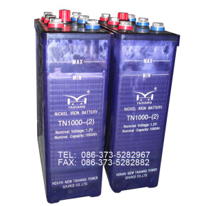 1.2V ABS material case nife battery