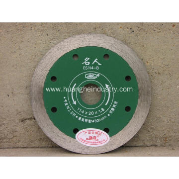 General Purpose Diamond Blades Continus Rim