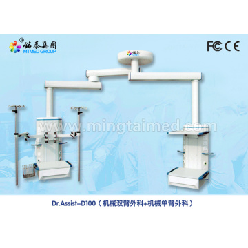 Mechanical combined double arm surgery medical pendant