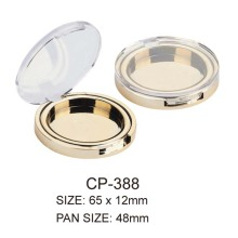 Cosmetic Compact Case Packaging