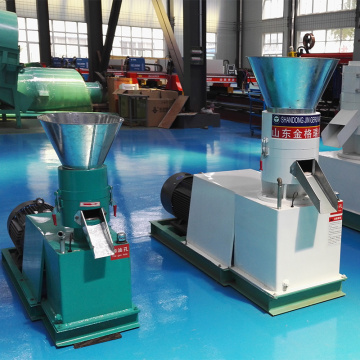 Chicken Pellet Feed Mill Machine