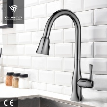 Brushed Nickel Pull Out Kitchen Utility Sink Faucets