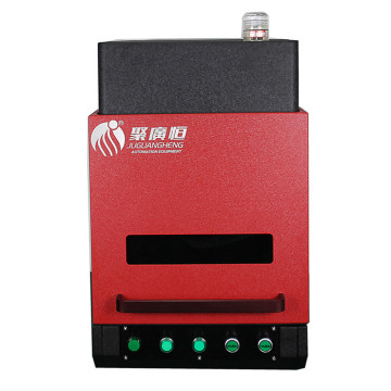 Non-damage Fully Closed 20W Optical Fiber Laser Marker