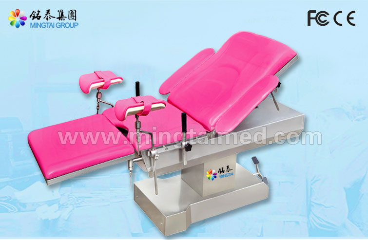 Mingtai MT1800 Gynecological Operating Table