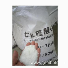 Best Quality for Feed Additives, Animal Feed Additive, Acid Feed Additives, Professional Feed Additives Manufacturers and Suppliers in China High Quality Feed Grade Zinc Sulphate Heptahydrate supply to Maldives Supplier