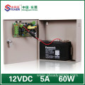 60W Access Control Power supply with Backup(12V5A)