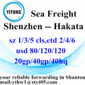 Shenzhen Logistics Forwarding Service to Hakata