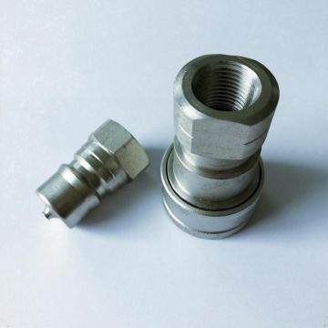 ISO7241-1B ring-NBR G3/4''  carton steel quick coupling