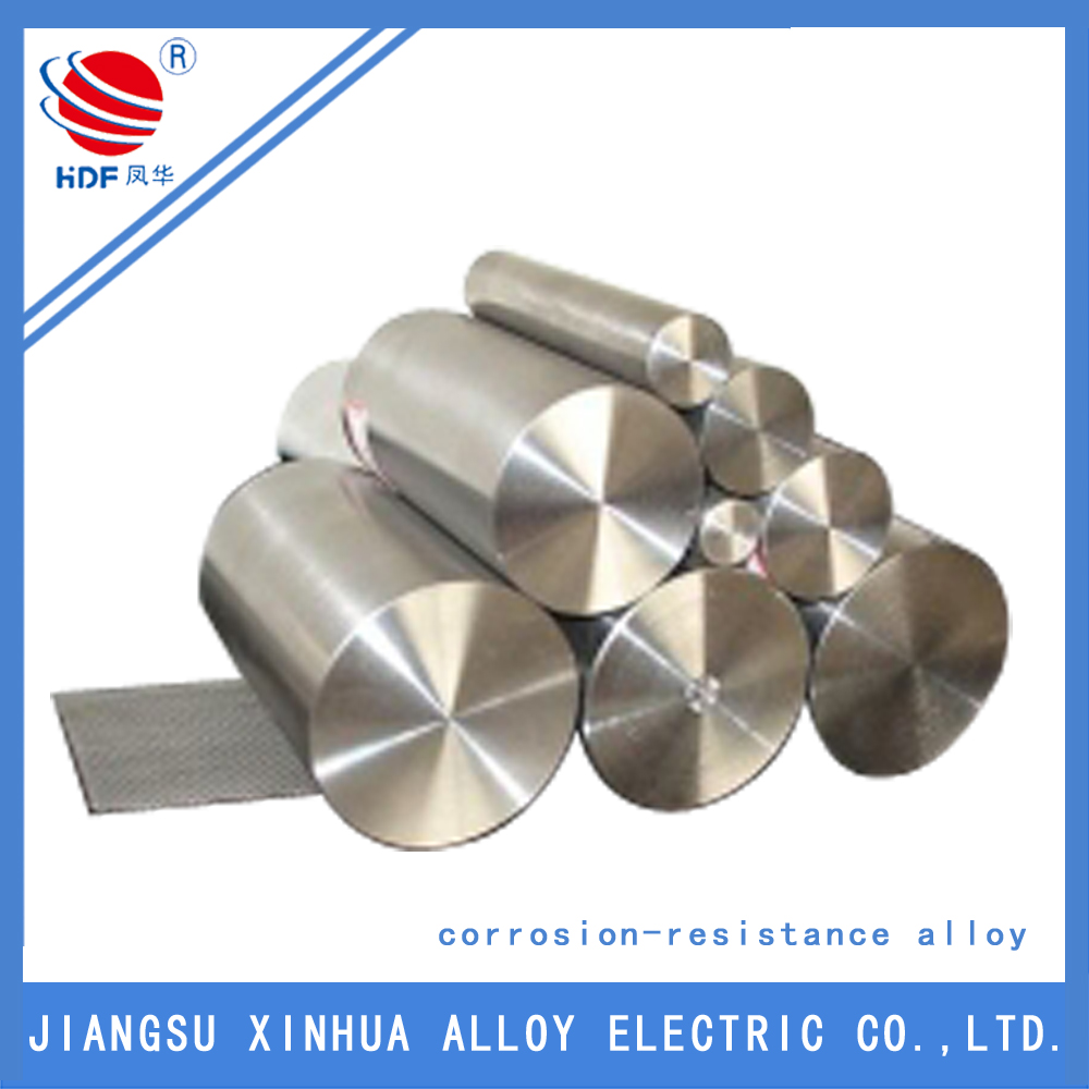 The Inconel 718 Pipe