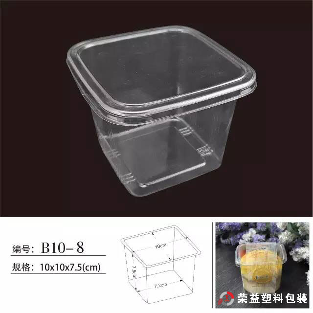Shape box