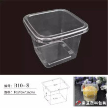 Hot Sale Disposable Clear Plastic Cake Box