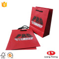 Custom Jewelry Paper Gift Bag with Handle