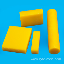 Yellow Polyethylene Hdpe Plastic Plate Sheet