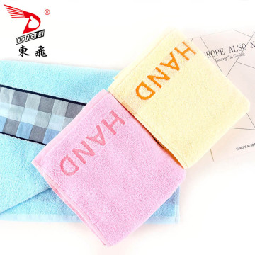 softer jacquard face towel