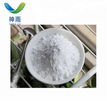 Good Quality Medicine Grade Citicoline sodium CAS 33818-15-4