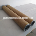 Efficiency Pleated Paper Fuel Filter Cartridges MP1LX3