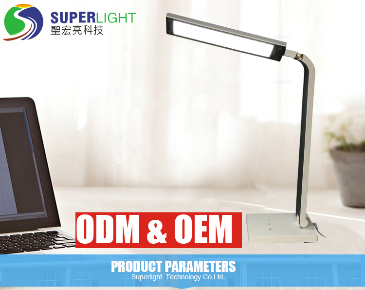 Stylish Office Light With USB 3 Color Mode