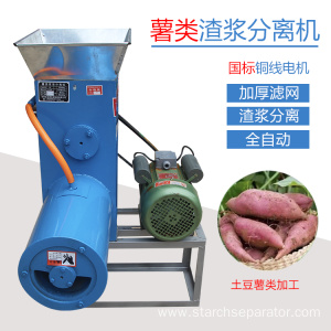 New Fashion Design for Separator For Corn Starch SFj-1 enterprise potato pulp residue separator export to Japan Importers