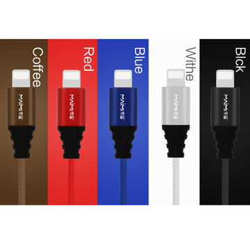 durable iphone lightning cable