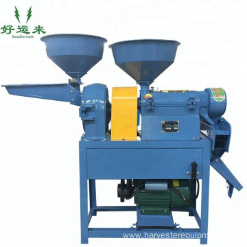 Rice Mill Plant Corn Wheat Flour Milling Machine