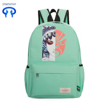 The new color changing face backpack women's