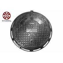 The rain perforated strainer