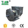 Copy stamford 3 phase  60kva generator alternator
