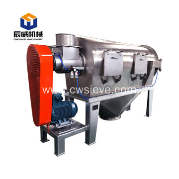 High precision centrifugal airflow sieving machine