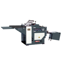 ZX615 semi-automatic folding machine