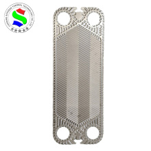 Plate for heat exchanger pasteurizer for milk V28