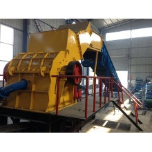 New Design Large Scrap Metal Crusher Machine