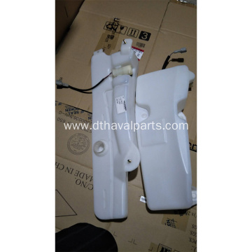 Great Wall Windshield Washer 5207160-P24A-B1