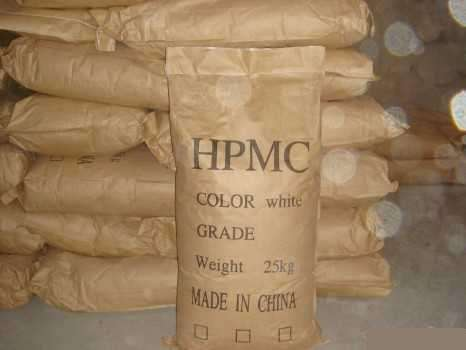 MHPC Hydroxypropyl methylcellulose صيدلية الصف