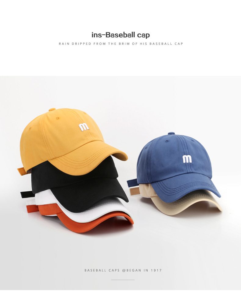 M letter embroidered cap for men with easy to wear sunshade hat with cotton brim and soft top fashionable and simple for women's baseball cap