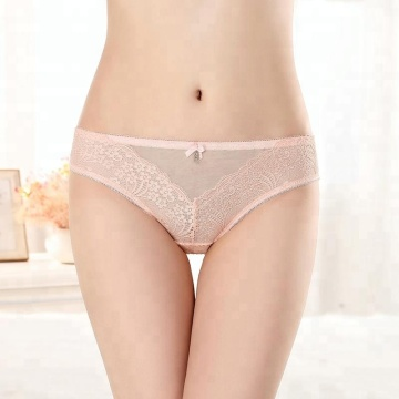 Low waist underwear women free sample lingerie