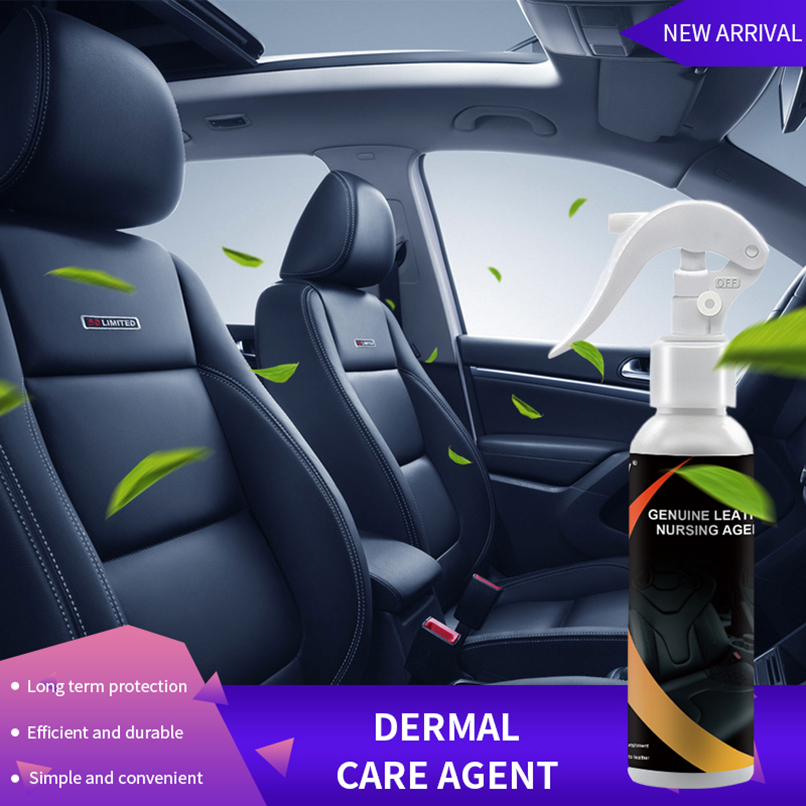Leather Seat Nursing Fluid