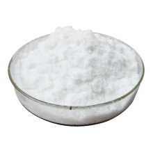 High Efficiency Feed additive 98% DMPT Dimethyl-Beta-Propiothetin