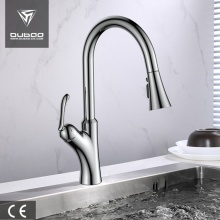 Chrome Single Lever Pull Down Kitchen Tap