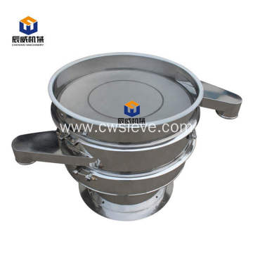 Fully enclosed vibrating sifter for powder