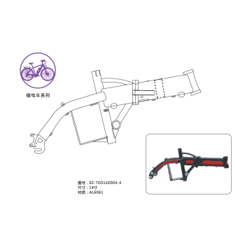 14 inch high quality electri bike frame