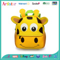 yellow cow animal modelling backpack