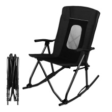Oversized ROCKING Camping Chair with High Back