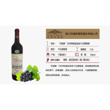 Personlized Products for Pure Taste Red Wine Chateau Bacchus 2008 Special Grade Cabernet gernischt dry red wine export to Comoros Manufacturer