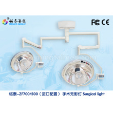 Trending Products for Halogen Surgery Light Hospital halogen OT light supply to Guinea Importers