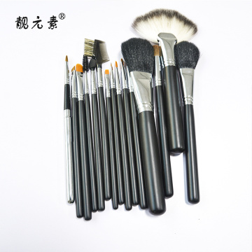 15 pcs Animal hair cosmetic makeup brush sets