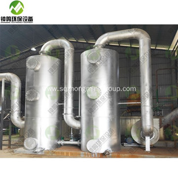 Used Motor Oil Recycling Process Plant