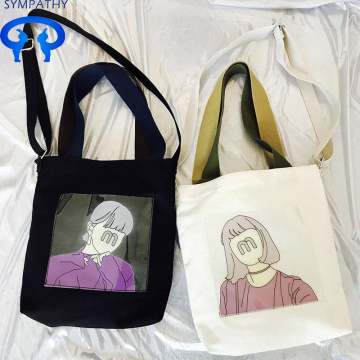 Custom doodles carry bags of reusable bags