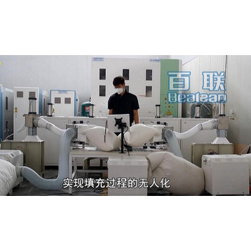 China for Smart Duvet Filling Machine High Quality Cushion Filling Machine export to Western Sahara Factories