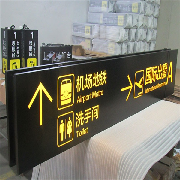 Airport Directional Sign